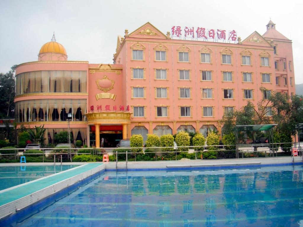 Lvzhou Holiday Inn