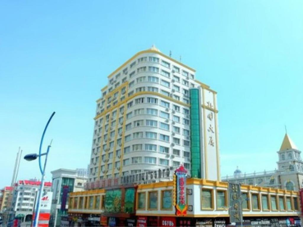 Beiguozhichun Business Hotel