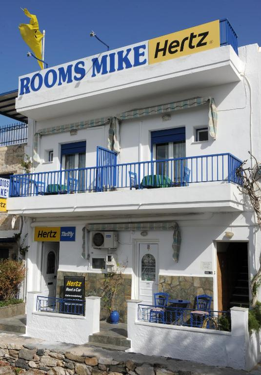 Rooms Mike