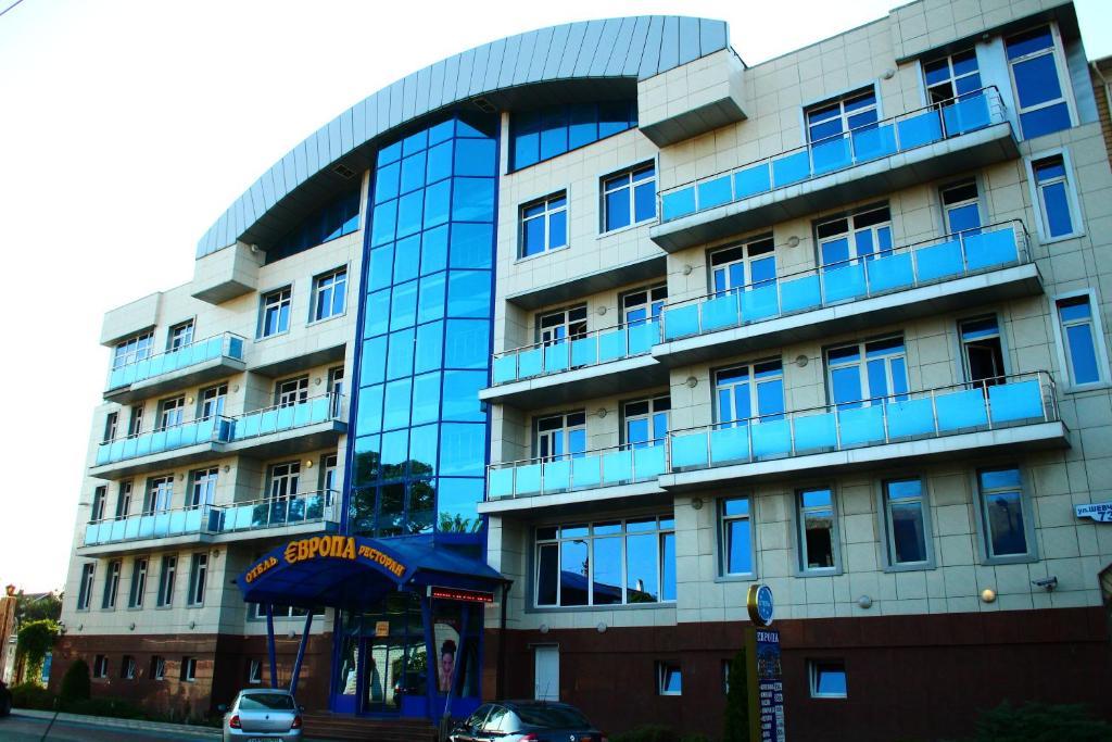 Забронировать отель в европе билет на самолет москва салехард купить