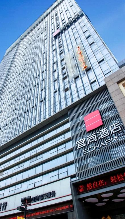 echarm hotel wuhan jiangxia zhongbai plaza in china room deals rh agoda com