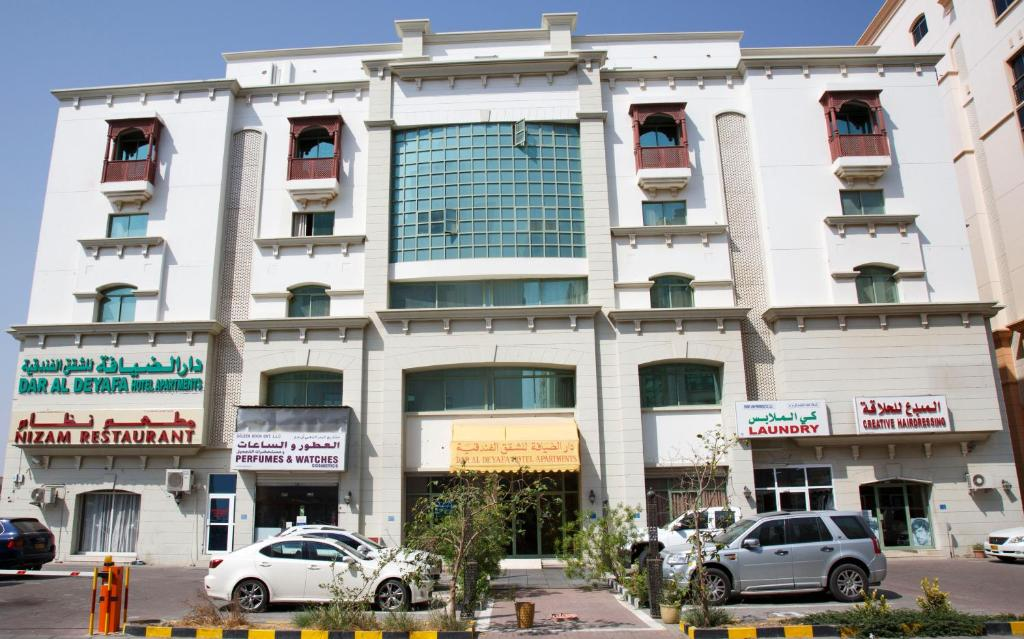 Dar Al Deyafa Hotel Apartment (Muscat, Oman) - Best Deals at
