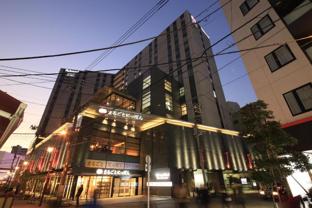 Richmond Hotel Premier Asakusa International Catdays Net