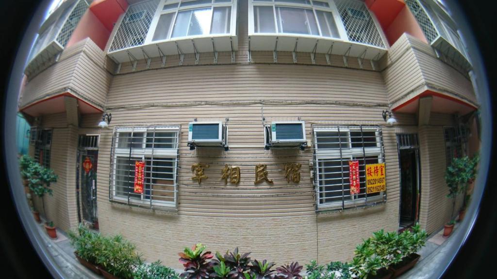 ZaiXiang in Taipei - Room Deals, Photos & Reviews