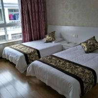 Chaoyang Guesthouse, Guest houses - Zhoushan