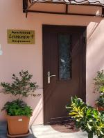 Lermontov 9, Apartmány - Tbilisi City