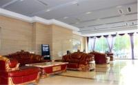Hohhot Kaiji International Business Hotel, Отели - Хух-Хото