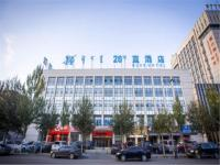 26℃ Blue Hotel Juhai Branch, Hotely - Hohhot