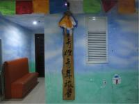 Green Orange Hostel Hohhot, Hostely - Hohhot