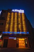 Alibaba Hotel Mudu Branch, Szállodák - Szucsou