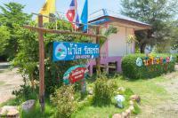 Nam Sai Resort, Üdülőközpontok - Csaulau-part