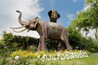 ChangKaew Resort ChiangMai, Rezorty - San Kamphaeng