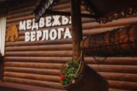 Baza otdykha Medvezhya berloga, Resort - Volna-Shepelinovka