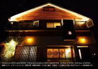SEIKI & BEGIN, Prázdninové domy - Kjóto