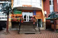 Hostel Gotelyk, Hostels - Kostopol'