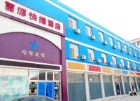 Weihai Lanyuan Business Hotel, Hotely - Weihai