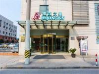 Jingjiang Inn Shanghai South Hongmei Road, Hotels - Shanghai
