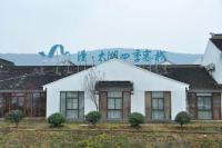 Mantaihu Four Season Guesthouse Suzhou Waipoqiao, Guest houses - Suzhou