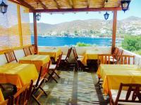 Alexandros Hotel, Hotels - Grikos