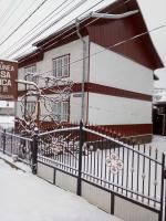 Pensiunea Casa Rodica, Гостевые дома - Гура-Гуморулуй