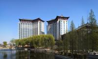 Shangri-La Hotel, Qufu, Отели - Qufu