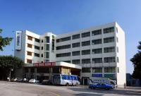 Hoga Hotel, Hotely - Xiamen