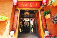 Banshan Huayu Inn, Guest houses - Lijiang