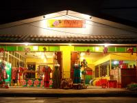 Chezmoi Handicraft and Homestay, Гостевые дома - Чианграй