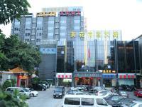Bluesky Hotel, Hotels - Guangzhou