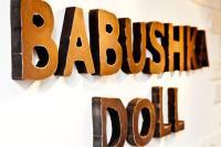 Отель Babushka Doll, Отели - Москва