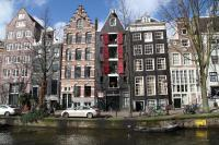 International Budget Hostel City Center - Amsterdam, , Netherlands