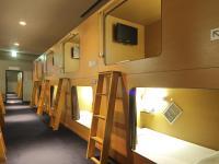 Nikoh Refre, Hotel a capsule - Sapporo