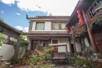 Lijiang Yu Shu Tang Inn, Guest houses - Lijiang