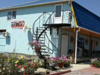 Guest House U Vandy, Affittacamere - Privetnoye