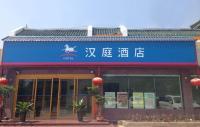 Hanting Express Qufukongfu, Szállodák - Csüfu