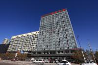 Baotou Zhenghe Hotel, Hotels - Baotou