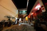 Xinyueju Inn, Pensionen - Lijiang