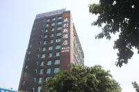 Guangzhou Willis Hotel, Отели - Гуанчжоу