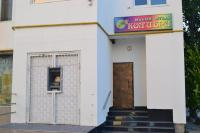 Mini Hotel Kolibri, Hostince - Simferopol