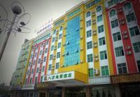 8 Inns Zhanjiang Haitian Branch, Szállodák - Csancsiang