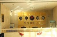 Jinghong Business Hotel, Szállodák - Paotou