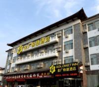Jinguang Express Hotel Qufu Tourist Centre Sankong, Penziony – hostince - Qufu