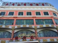Da Qing Shan Business Inn, Hotel - Baotou