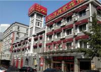 RYM Hotel Songyun Road Youhao Plaza, Отели - Далянь