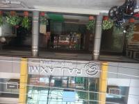 Hotel Rajlaxmi, Hotel - Bhopal