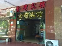 Zhanjiang Jinwan Inn, Hotel - Zhanjiang