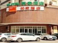 Motel Harbin Conference and Exhibition Centre Gongbin Road, Отели - Харбин