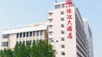 Foshan Pearl River Hotel, Hotely - Foshan
