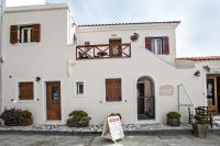 Arxontiko, Guest houses - Tinos Town