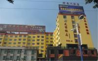 Foshan Xiangying Hotel, Отели - Фошань